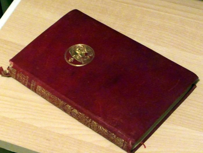 KiplingBook